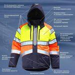 Зимняя куртка 4677H-FM на стеганой подкладке со световозвращающими лентами в интернет-магазине swg.style